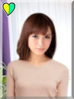 えりな(ERINA):CLUBクラウン東京 史上最高レベル!東京NO1デリヘル(品川高級デリヘル)