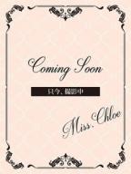 森川 みるく:Miss.Chloe(ミス・クロエ)(大阪高級デリヘル)
