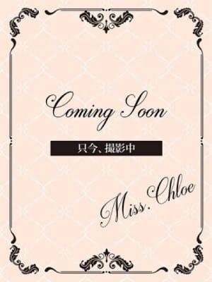 秋森 くるみ:Miss.Chloe(ミス・クロエ)(大阪高級デリヘル)