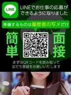 LINE求人:デザインリング 銀座店(銀座・汐留高級デリヘル)