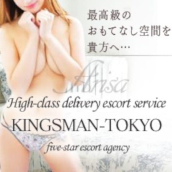 遊びたい芸能人・AV女優を教えてください:KINGSMAN TOKYO(東京駅・丸の内・日本橋高級デリヘル)