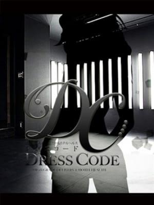 涼【りょう】:ドレスコードマダム(大阪高級デリヘル)