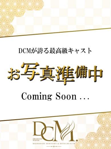 ◇◆奔放で自由な舌技♪◆◇♪真理子【まりこ】さん:ドレスコードマダム(大阪高級デリヘル)