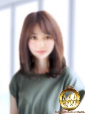 くるみ(KURUMI):銀座AAA 採用率5%の美女たち、、、(銀座・汐留高級デリヘル)