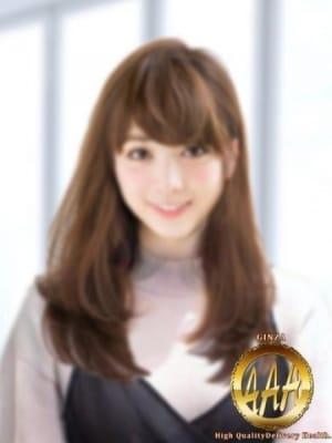 ゆうこ(YUKO):銀座AAA 採用率5%の美女たち、、、(銀座・汐留高級デリヘル)