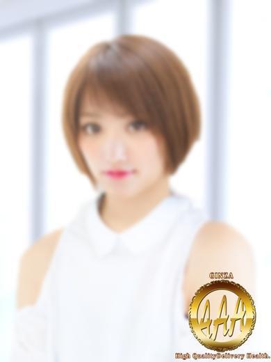 体験入店 ゆずき(YUZUKI)〔25歳〕:銀座AAA 採用率5%の美女たち、、、(銀座・汐留高級デリヘル)