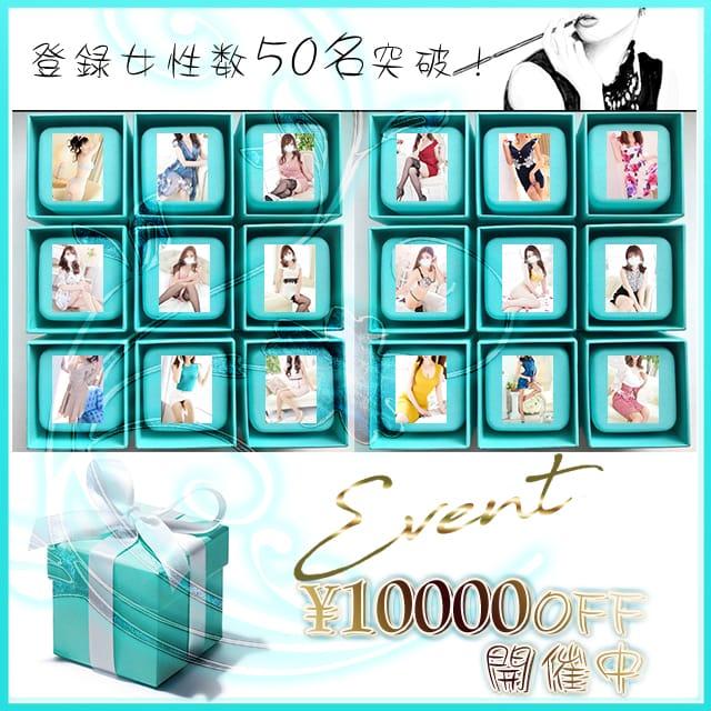 ◆最大1万円OFF◆お得な新人割引!お見逃し無く:銀座フルリール(名古屋高級デリヘル)