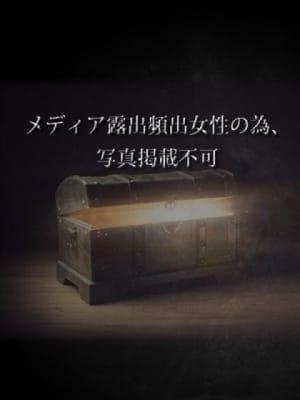 八雲 茉里:PANDORA~パンドラ~(銀座・汐留高級デリヘル)