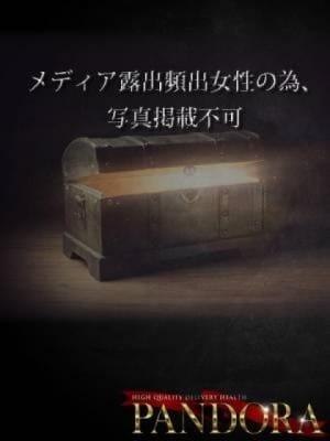 霞 凛々子:PANDORA~パンドラ~(銀座・汐留高級デリヘル)