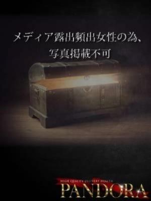 泉 静乃:PANDORA~パンドラ~(銀座・汐留高級デリヘル)