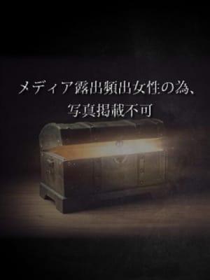 大石 伶沙 :PANDORA~パンドラ~(銀座・汐留高級デリヘル)