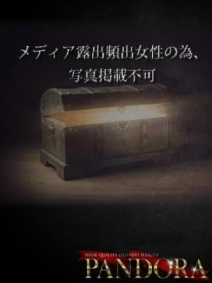 川村 舞 :PANDORA~パンドラ~(銀座・汐留高級デリヘル)