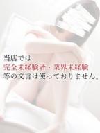 誠実な表記:東京ヒストリー秘密の約束(新宿高級デリヘル)