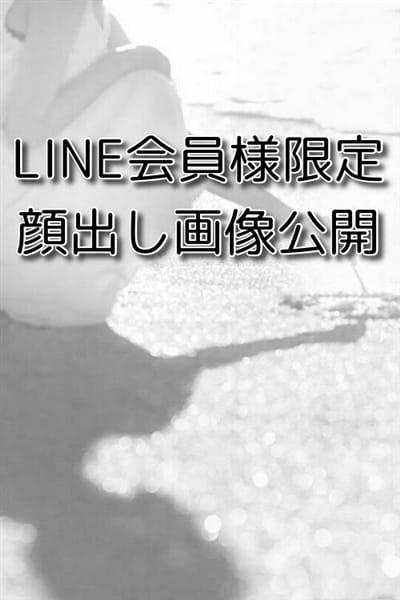 近藤 かんな4:LagunaTokyo(渋谷・恵比寿・青山高級デリヘル)