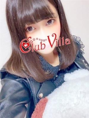 かなの:クラブヴィラ品川本店(品川高級デリヘル)