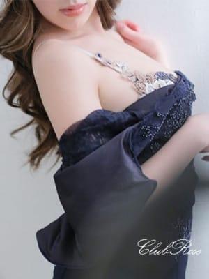 萌奈mona:CLUB Rose(銀座・汐留高級デリヘル)
