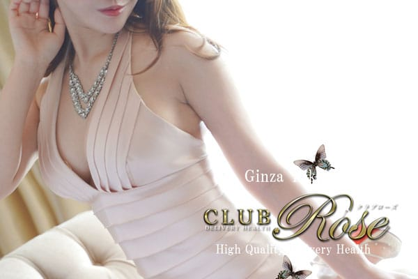 ~トキメキと至福を約束する彼女との出会い~:CLUB Rose(品川高級デリヘル)