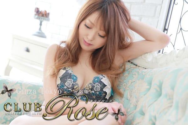 ~艶やかに美しい彼女~:CLUB Rose(品川高級デリヘル)