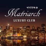 厳選女性との至福の時間を。コンセプトに新規オープン:Matriarch(マトリアルカ)(大阪高級デリヘル)