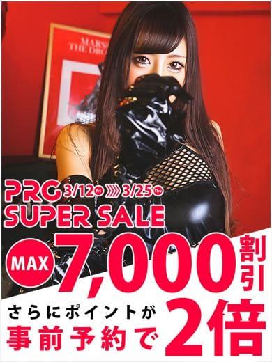 ◆【割引】【¥2000円】【即時】◆:ナイトエンジェル(名古屋高級デリヘル)