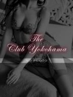 愛璃:THE CLUB YOKOHAMA(横浜高級デリヘル)