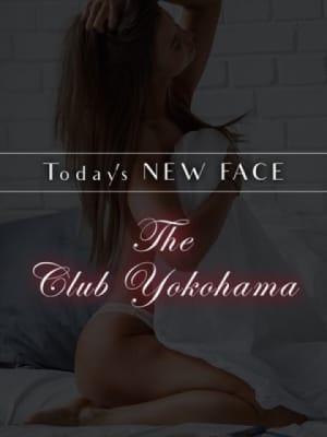 イベントモデル初体験:THE CLUB YOKOHAMA(横浜高級デリヘル)