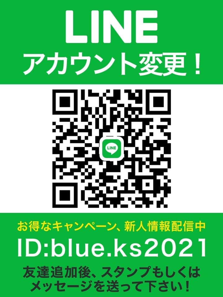 ★LINE追加で最大20000円割引★:ブルーローズ(六本木・赤坂高級デリヘル)