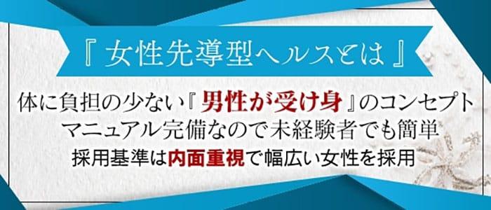 6-SENSE(シックスセンス)