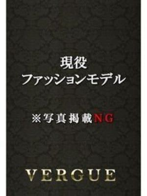 片桐ゆきのSPE:ヴェルグ(渋谷・恵比寿・青山高級デリヘル)