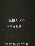 白石れいらROYAL:ヴェルグ(渋谷・恵比寿・青山高級デリヘル)