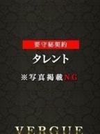 渡辺菜摘SPECIAL:ヴェルグ(渋谷・恵比寿・青山高級デリヘル)