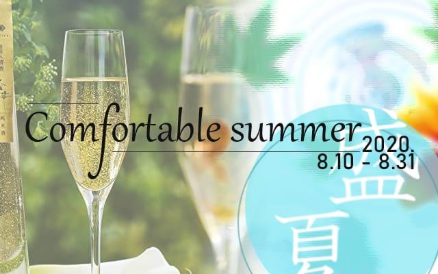「いつもとちがう夏」 大切なお時間を一緒に・・・2020:クラブ アイリス大阪(大阪高級デリヘル)