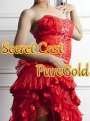 Secret VIP B:PureGold(大阪高級デリヘル)