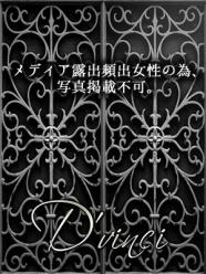 渋谷・恵比寿・青山 高級デリヘル:D.vinci(ダヴィンチ)キャスト 朝比奈 真理