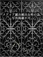 暁月 玲衣:D.vinci(ダヴィンチ)(渋谷・恵比寿・青山高級デリヘル)