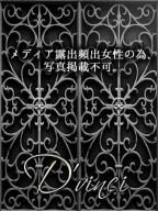 (6s+★)青山 美玲※別格※:D.vinci(ダヴィンチ)(渋谷・恵比寿・青山高級デリヘル)