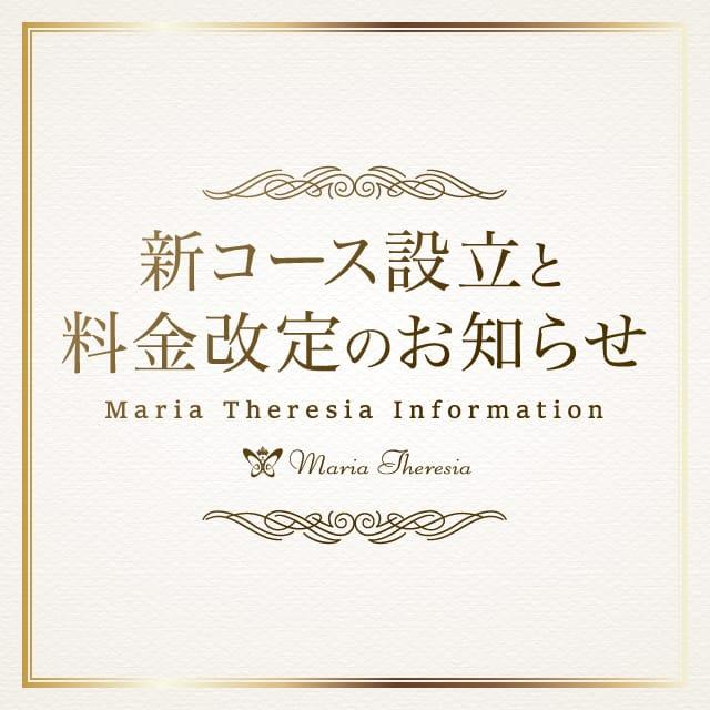 【カード手数料がお得になる】:マリアテレジア東京(品川高級デリヘル)