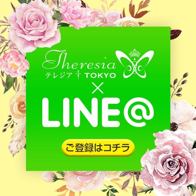 LINE予約承り中!:マリアテレジア東京(品川高級デリヘル)