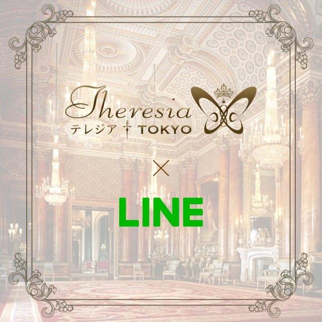 LINE予約承り中!:テレジア東京(品川高級デリヘル)