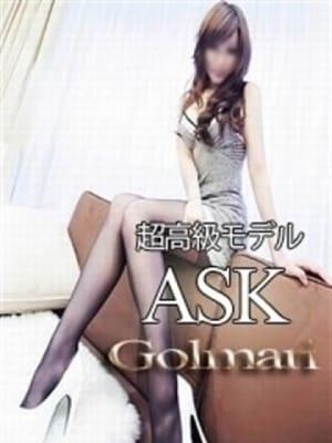 超高級モデルASK:Golmari(大阪高級デリヘル)