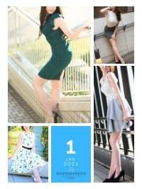◆初めてのお客様 限定 5,000円OFF◆:マダム麗奈大阪(大阪高級デリヘル)