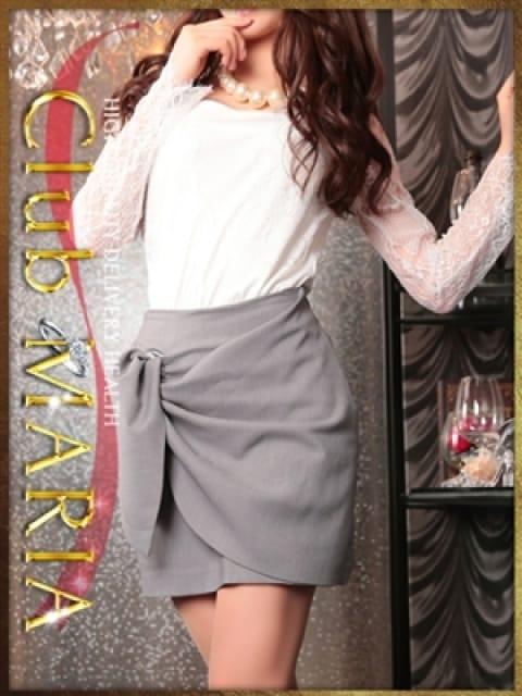 麗良【レイラ】の画像1:CLUB MARIA~クラブマリア~(大阪高級デリヘル)