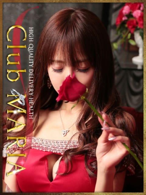 AI【アイ】:CLUB MARIA~クラブマリア~(大阪高級デリヘル)