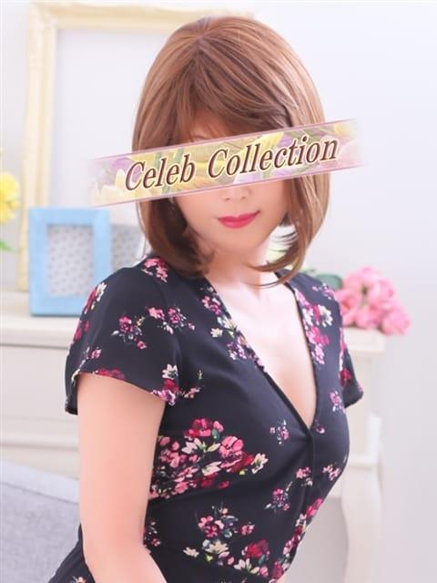 麗子の画像1:セレブコレクション赤坂(銀座・汐留高級デリヘル)