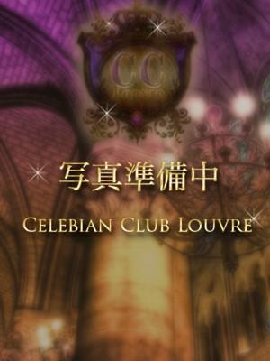 渋谷・恵比寿・青山 高級デリヘル:セレビアンクラブ 倶楽部ルーブルキャスト 果楓 緑莉1