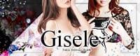 GISELE~ジゼル~