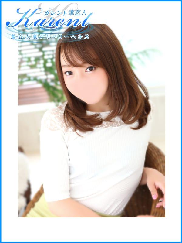 華恋人~カレント