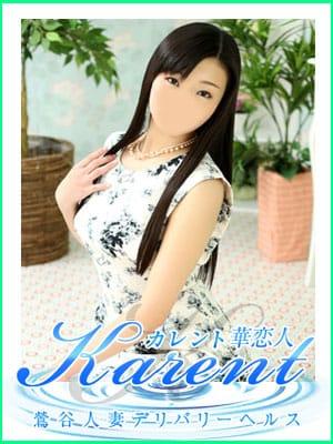 清楚な奥様大集結!見逃せません!:華恋人~カレント(東京高級デリヘル)