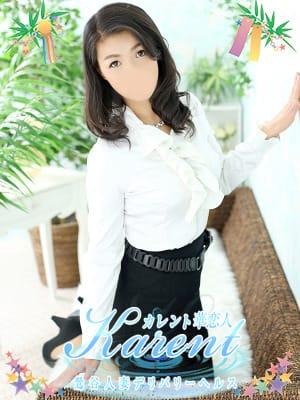 *★*極上人妻デリバリー*★*:華恋人~カレント(東京高級デリヘル)