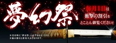 Matriarch(マトリアルカ)(大阪高級デリヘル)
